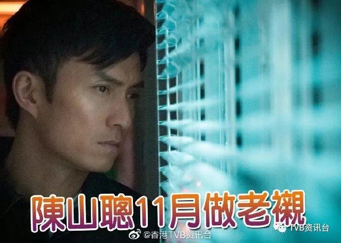 主演新剧9月16日开播!TVB小生双喜临门