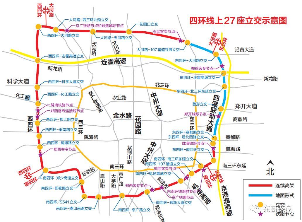 郑州西四环新规划图