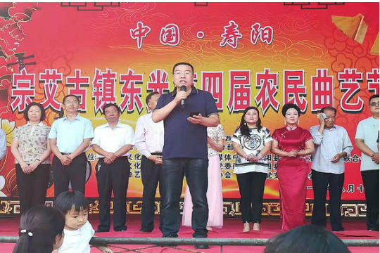 中国·寿阳2019宗艾古镇东光第四届农民曲艺节