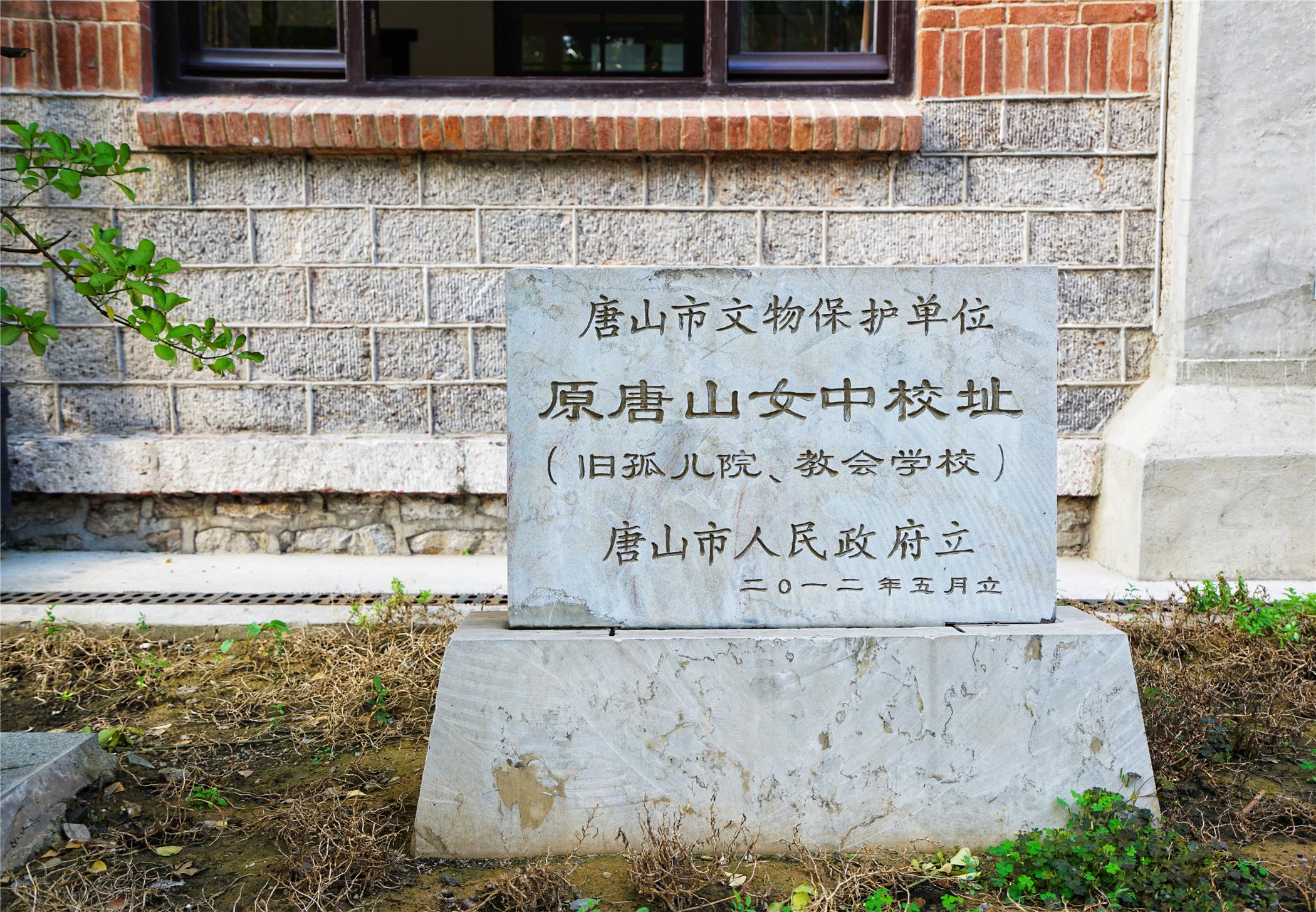 京津冀自驾旅行目的地,奉上一份唐山吃喝玩乐全攻略