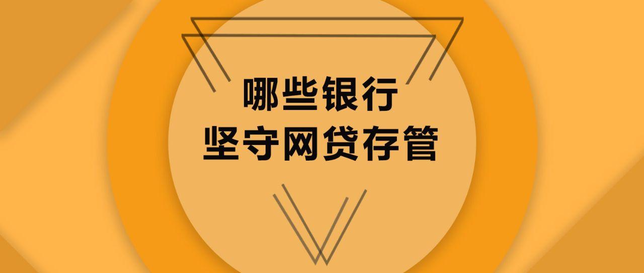 2019财富排行_财富 美国500强发榜,陶氏杜邦 宣伟 PPG等14家化学品公司入围