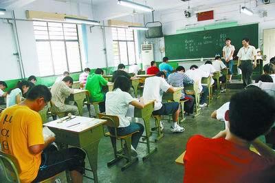 山西省太原市2020届高三上学期期中考试答案及试题汇总 全科