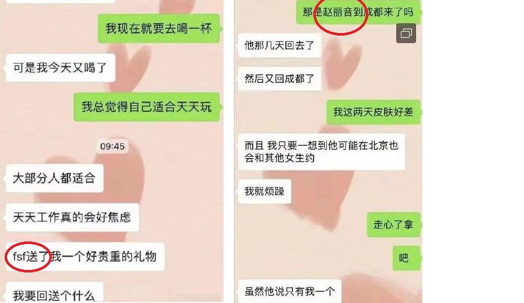 原创赵丽颖获冯绍峰接机,两人手拉手离开,还被曝新戏与王一博组cp