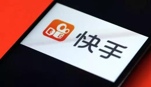 """""""二子爷""""创造单次直播时间最长纪录!<a href='http://mcnjigou.com/?tags=4'>快手</a>直播带货有着怎样魔力"""