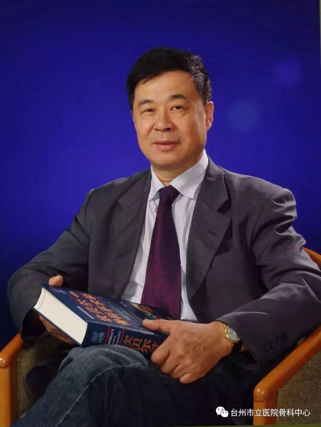 2019年09月07日,上海六院蒋垚教授来台州市立医院坐诊