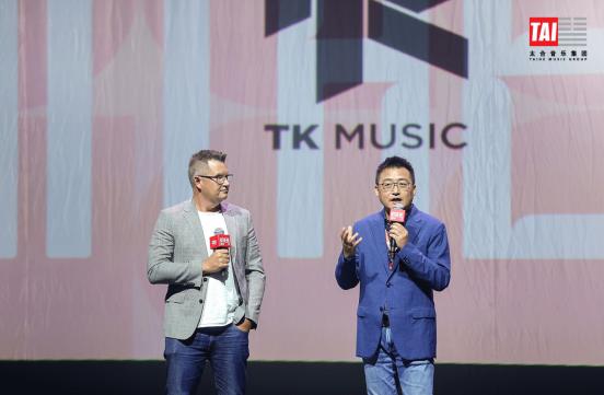 太合音乐推出数字音乐分发平台DMH,并与外企合资成立TK音乐