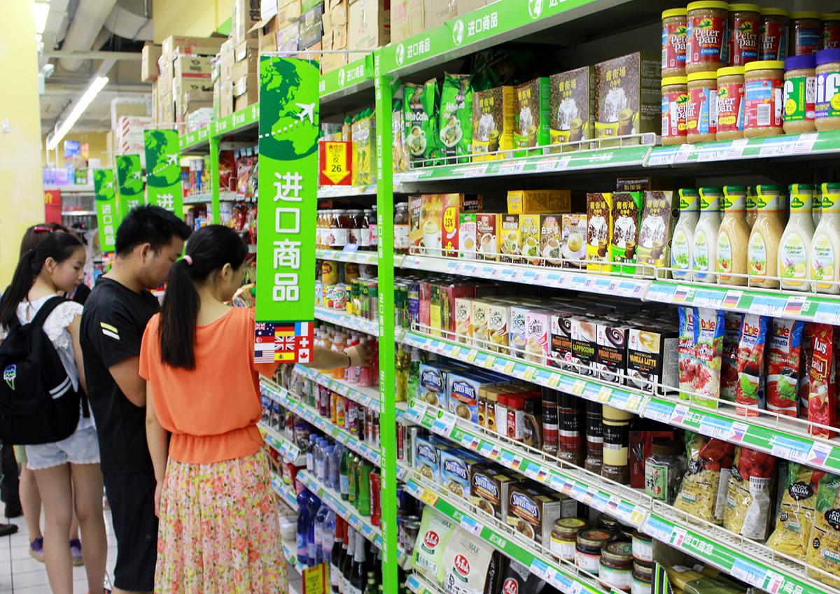 你愿意购买临期食品吗?