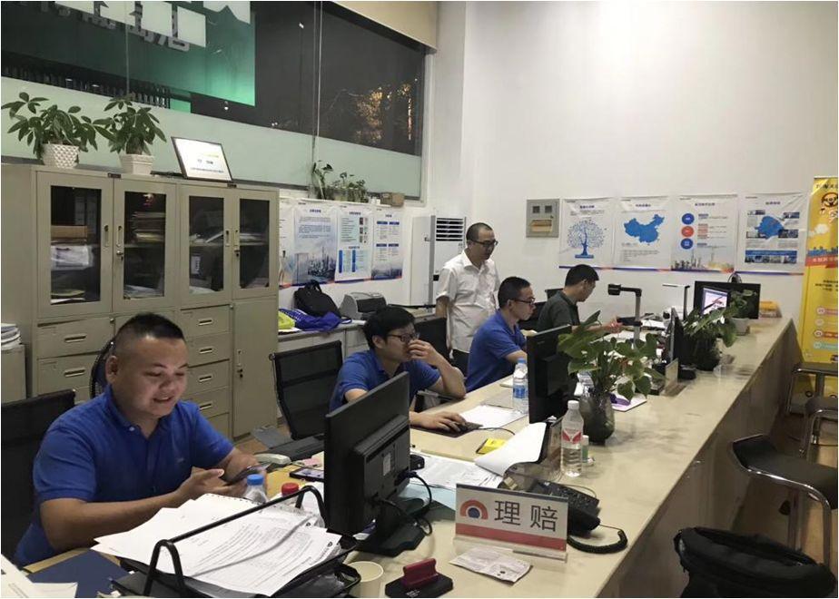 """天安财险浙江省分公司抗台风""""利奇马""""救灾镜头回放(二)"""