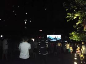 <b>锦尚城|丰富小区生活 放映露天电影</b>