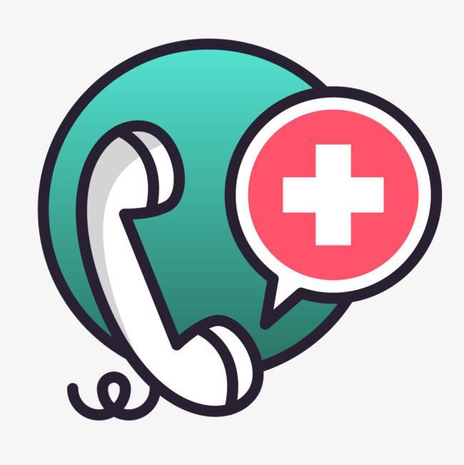 医疗软件app定制