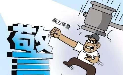 开鲁县_【严惩】胆大包天!通辽暴躁司机脚踢交警,险些将其手指掰断 ...