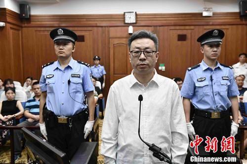 榆林市委原书记胡志强受贿案庭审结束择日宣判
