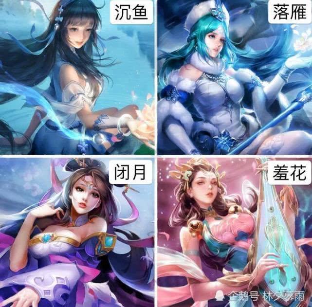 王者榮耀:西施原畫優化完成,四大美女聚齊,可西施的左手怎么了圖片