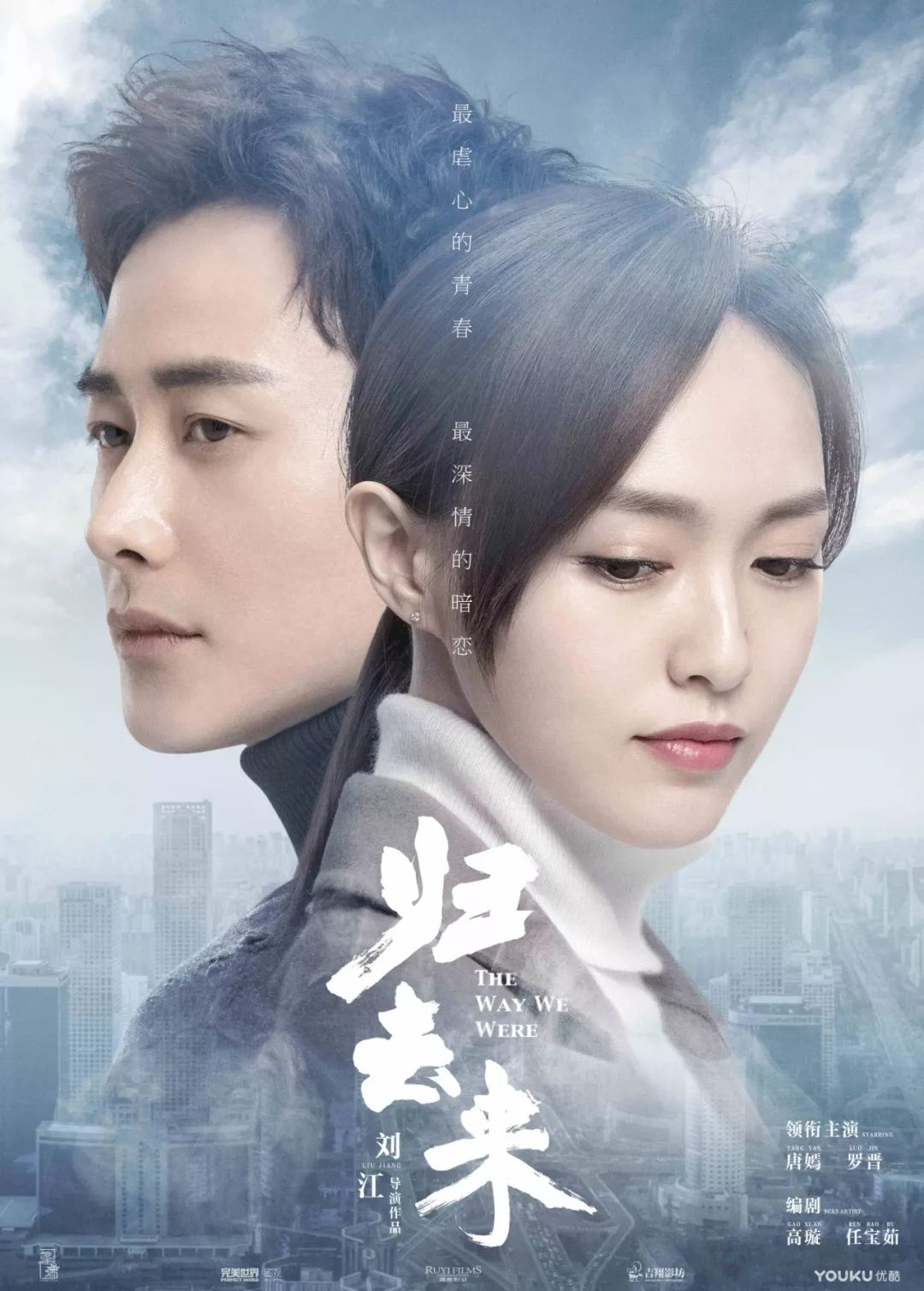2018港剧排行榜_组图 盘点无线十年经典电视剧 再现港剧辉煌