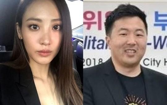 《神奇動物》秀賢戀情曝光!與年長3歲韓國企業家戀愛中