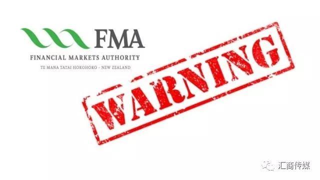 原创            FCA及FMA先后警告一家非法套牌外汇公司,目标指向华人客户!