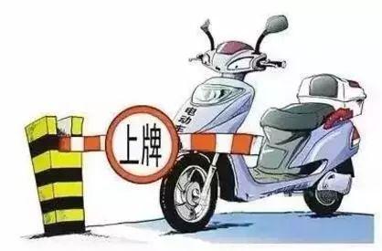 倒计时!9月1日起太原将严管电动自行车
