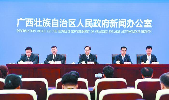 崇左市经济社会发展情况新闻发布会在南宁举行