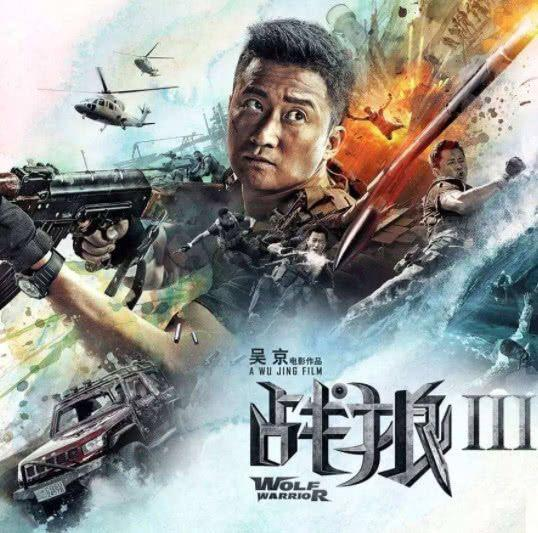 《战狼3》冷锋为了国家和爱人,与敌人同归于尽?