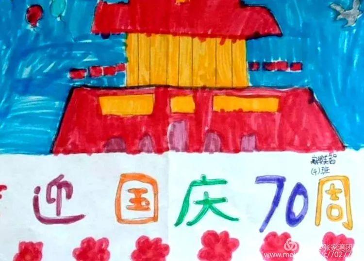 张家湾举办诗朗诵 绘画展,青少年庆祝建国70周年