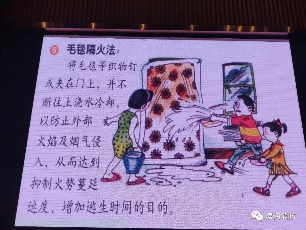 潍坊滨海消防大队深入会议接待中心开展消防安全培训演练