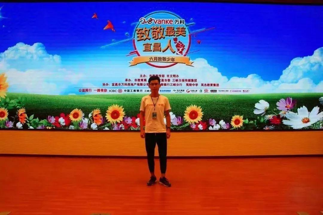 """3年,全力以赴!宜昌职教学子用自律和勤奋赢得""""满堂彩"""""""