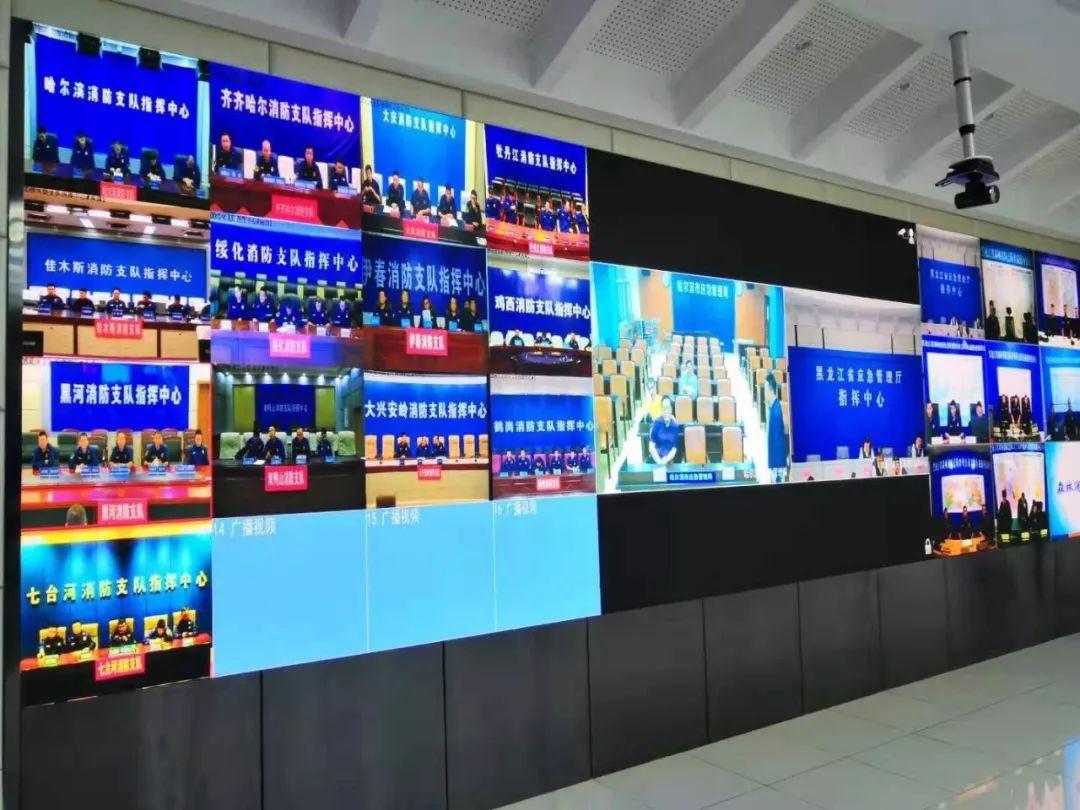 连夜部署防汛!26至28日黑龙江省还有强降雨!省防指召开紧急视频会议