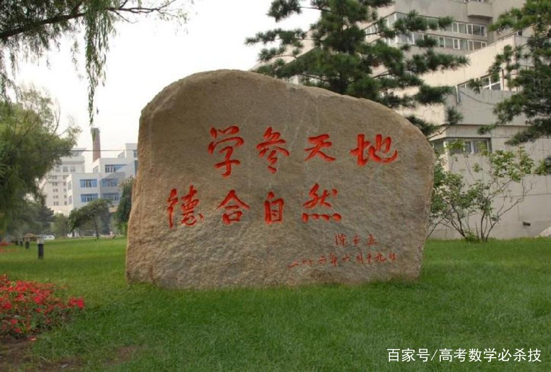 穿梭于森林服务于生态 记东北林业大学林学院副教授刘志理