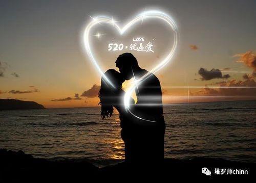 <b>塔罗占卜:心念一个名字选牌,测你们会成为恋人吗?真准!</b>