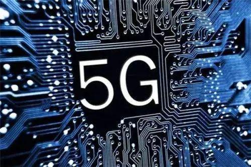 4G正降速,给5G让路?官方回应来了