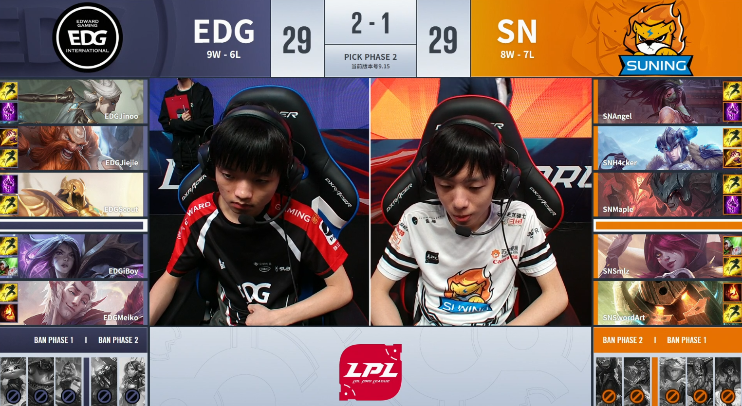 LOL:季后赛首战EDG完成让一追三,SN的BP被摸透了!