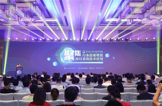 2019上海水业热点论坛成功举办 中信环境为治污提质增效出谋划策