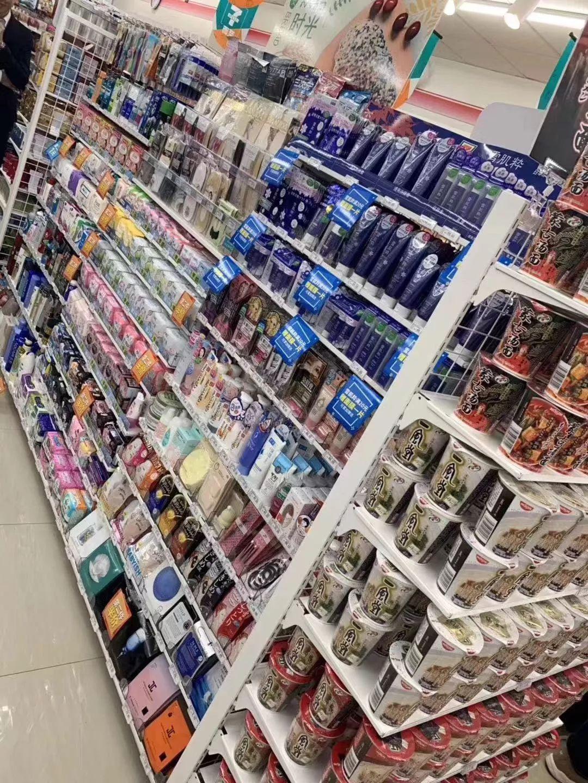【7-ELEVEN】品牌介绍→7-11便利店_7-ELEVEn便利超市_买购网