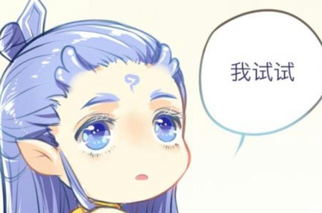 表情 藕饼小剧场 敖丙变成龙会怎样 哪吒看到后,网友 请管理好表情  表情