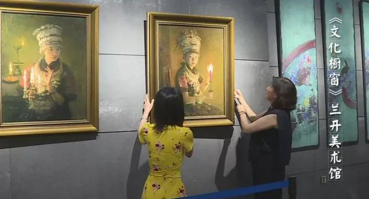 《文化橱窗》(十二)—— 兰开美术馆