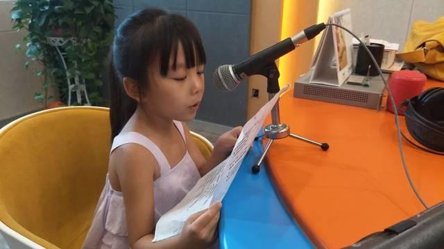 FM87.7 《放学路上》小嘉宾王晨萱、李秉轩音画展示