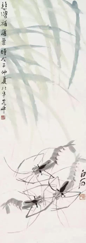 【翰墨飘香】齐白石《虾》全集,栩栩如生,百看不厌!