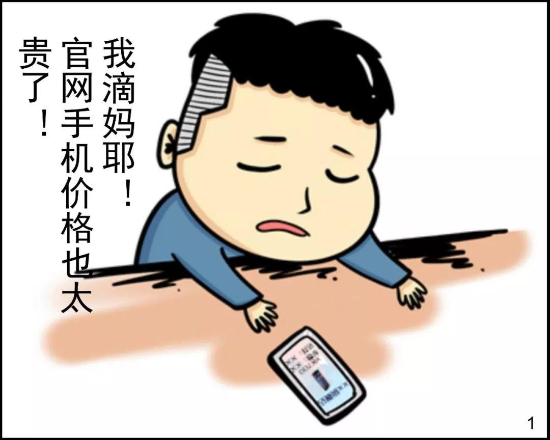 #净网2019#网购有风险,防炸需谨慎!