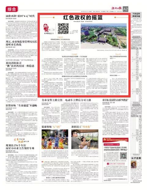 http://halfcocker.com/chalingshenghuo/175880.html