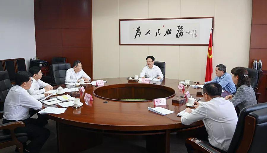 省政府党组召开主题教育对照党章找差距专题会议 景俊海主持并讲话