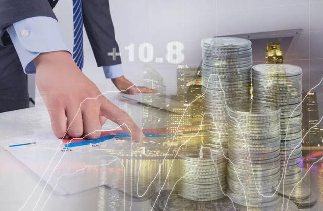 山东上市企业高管薪酬齐涨:12家超500万,有家业绩下滑仍涨薪