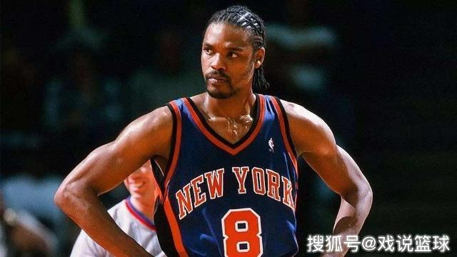 亚搏体育娱乐NBA奇葩狂人,单场49分、导演黑八奇迹,却因一事遗臭多年