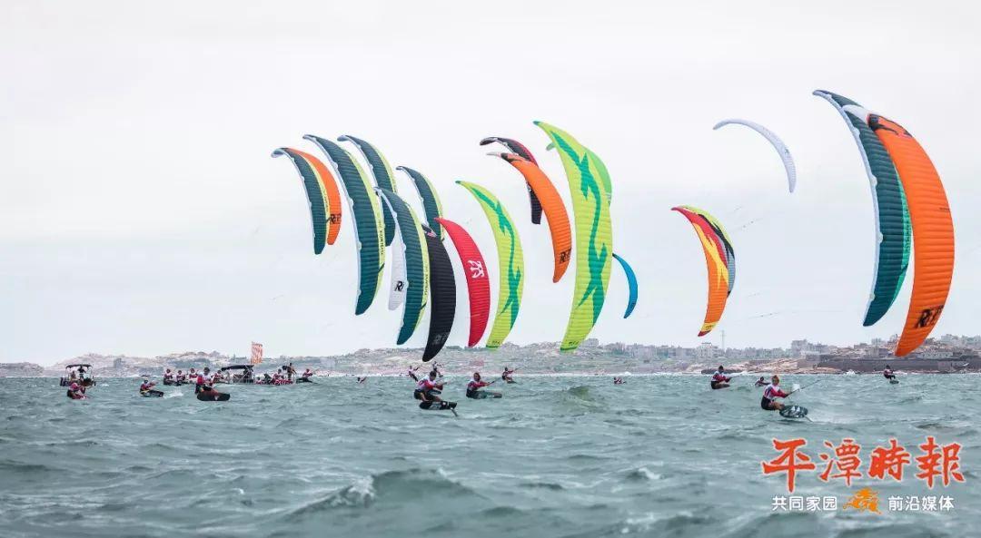海上激情!第八届平潭国际风筝冲浪节将于9月举行