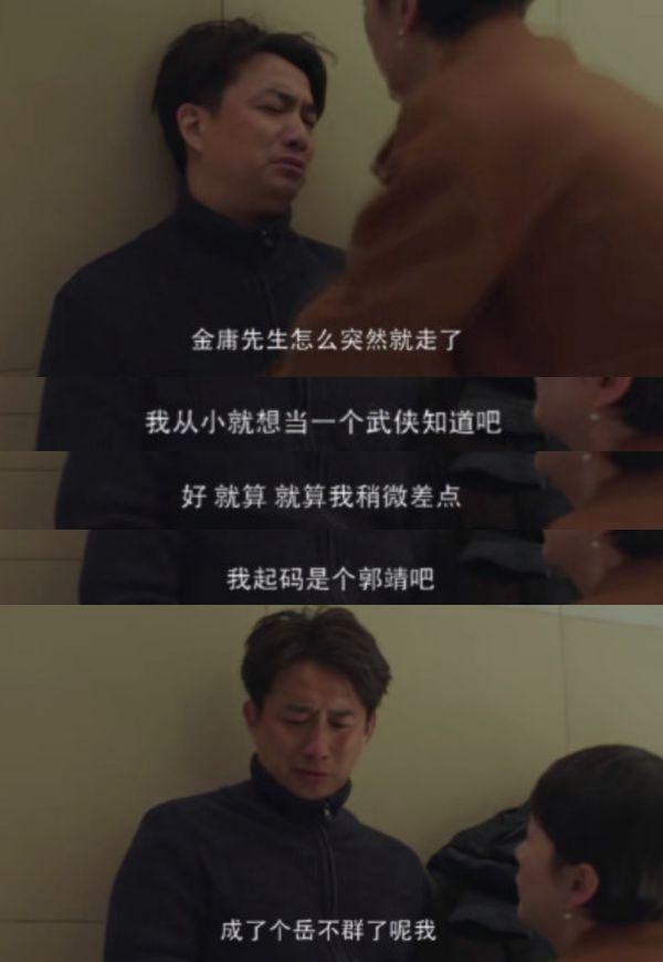 黄磊大哭,陶虹崩溃:我为啥这么倒霉???