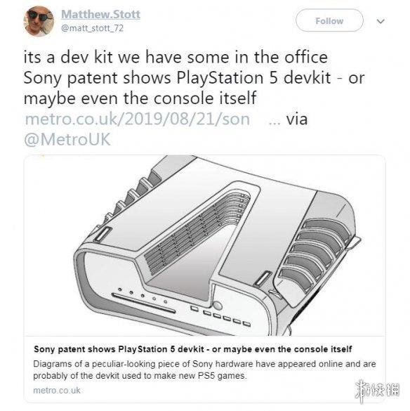 PS5开发机确认!索尼专利图就是下代主机的开发版