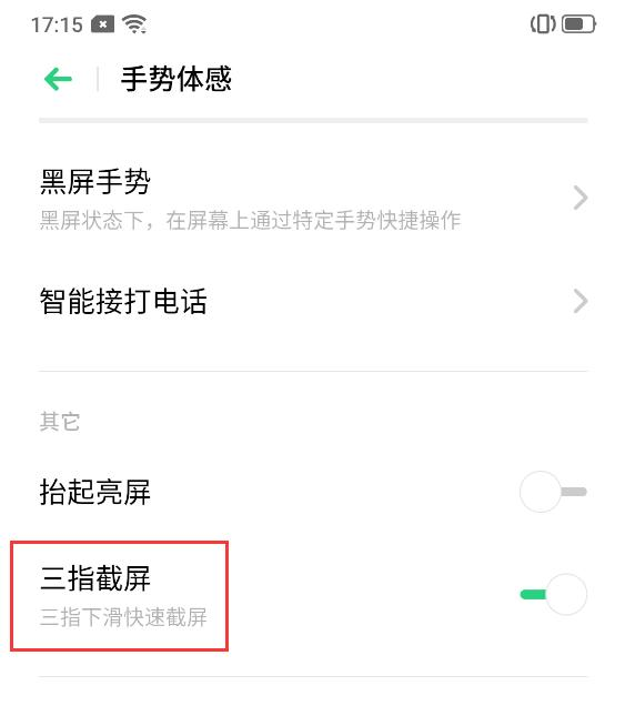 梁静茹婚变传闻最新消息 赵元同出面辟谣:真的没什么大事