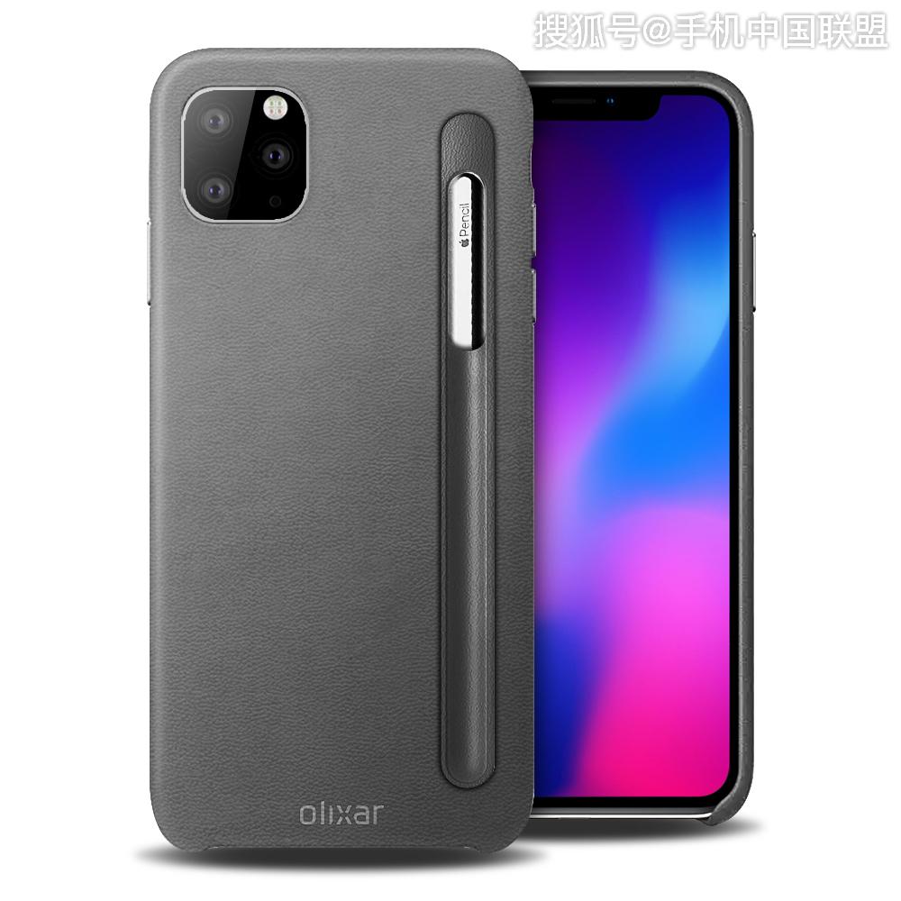 将支持Apple Pencil?配件厂商放出2019 iPhone保护壳渲染图