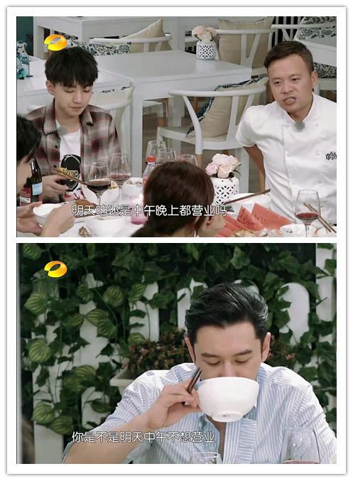 营业额暴跌后,秦海璐、王俊凯、杨紫才意识到黄晓明有多厉害