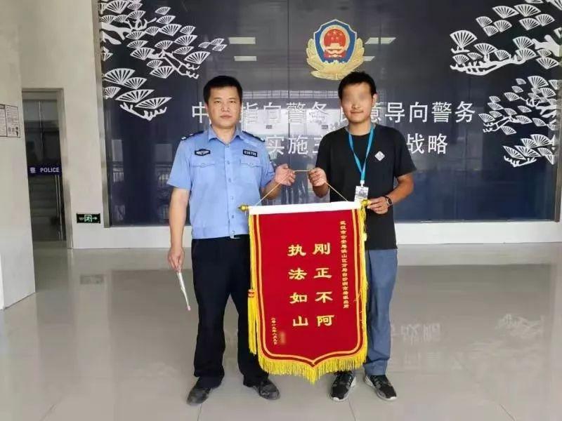 非法占用共享单车长达一个多月,武汉男子被警方拘留5日_洪山区