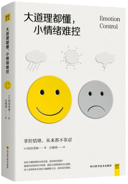 2019网络图书排行榜_盛大文学公布数字图书销售排行榜